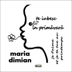 Maria_Dimian-Te_iubesc-C1-600px